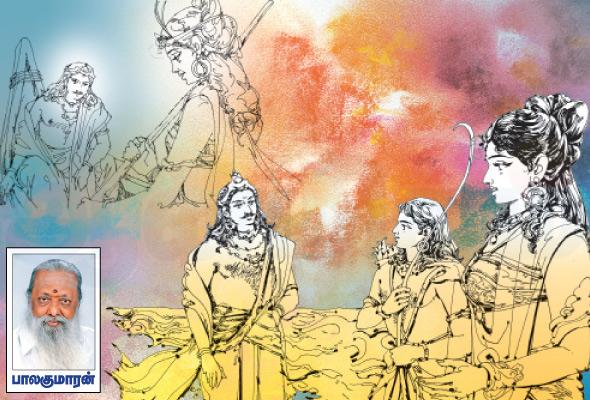 தந்தைக்குத் துணை தேடிய தனயன் - மகாபாரதம் 15